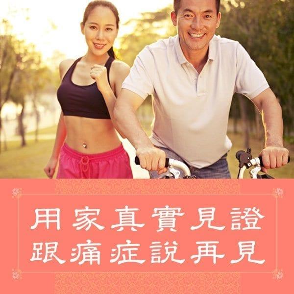 inlife_banner_testimonial_mobile