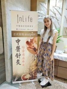 InLife中醫針灸痛症理療