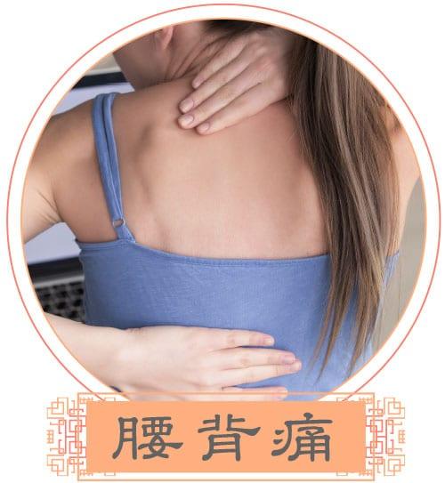 InLife_20210323_InLife-web-design-acupuncturemassage_image06