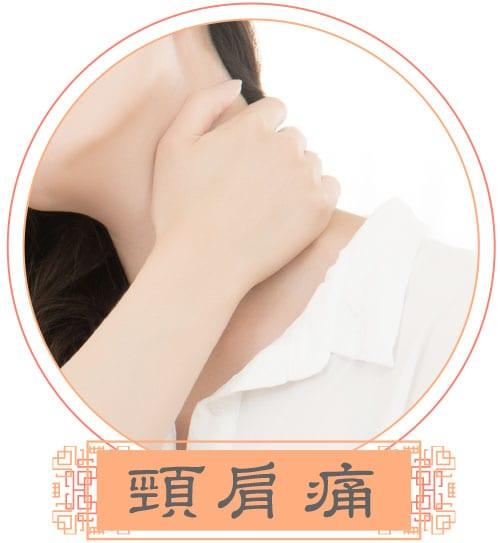 InLife_20210323_InLife-web-design-acupuncturemassage_image07