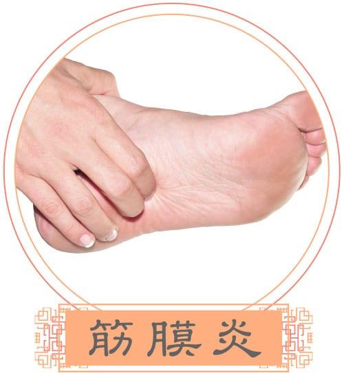 InLife_20210323_InLife-web-design-acupuncturemassage_image09
