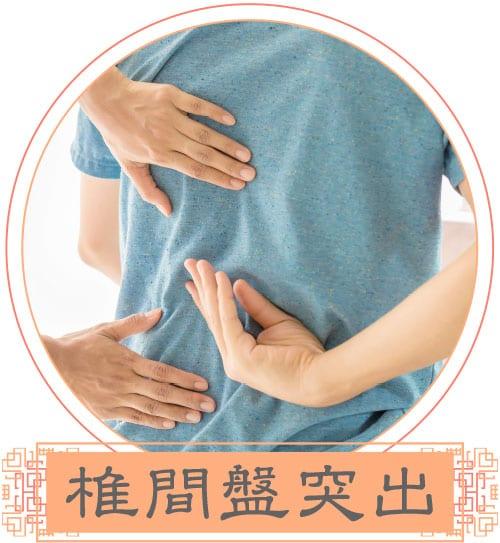 InLife_20210323_InLife-web-design-acupuncturemassage_image10