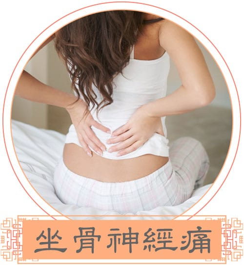 InLife_20210323_InLife-web-design-acupuncturemassage_image11
