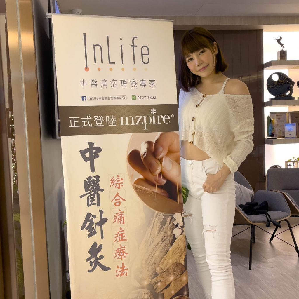 InLife Blogger 李海清Jojo Li